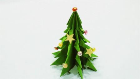 儿童手工制作大全 圣诞树的制作教程 手工折纸圣诞树