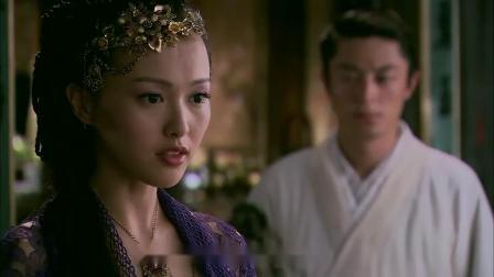 仙剑三:业平苦劝紫萱众人,不料紫萱竟突然语出惊人,让他娶她