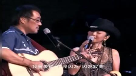 李宗盛现场演唱《因为寂寞》,歌声清新优雅,好听陶醉!
