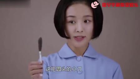 外交风云:虎将培训西餐,讽刺女教官是小丫头,下秒吃的时候不知道如何吃了吧?