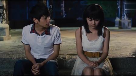 谭松韵与同学在户外约会,聊聊的初吻就没有了