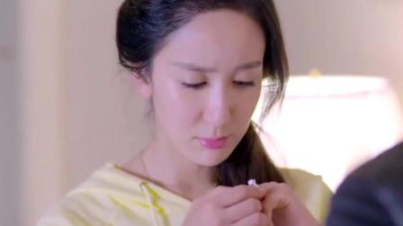 你是我的姐妹:霸道总裁强戴戒指把女友套牢,霸气告白:现在开始你就是我的女人。