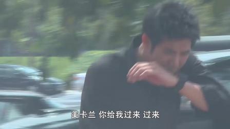 天使之恋:小美被世杰抓住,不愿说出妈妈下落,世杰要带走她