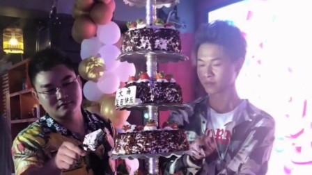许华升生日,网红齐聚,升哥悄悄偷吃蛋糕!