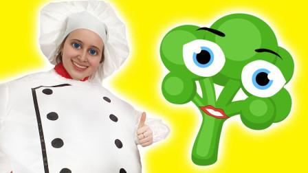 寓教于乐!妈妈居然可以把蔬菜变成美味,最后小萝莉闹着要吃蔬菜