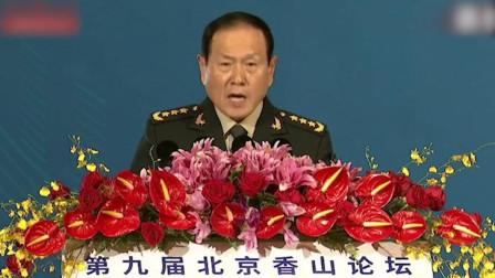 刚刚 魏凤和对各国将军发表霸气演讲 向全世界发出东方最嘹亮声音