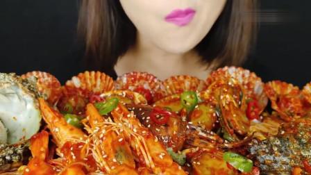 吃播:韩国美女吃货试吃香辣海鲜大杂烩,满满一大桌,看了都流口水