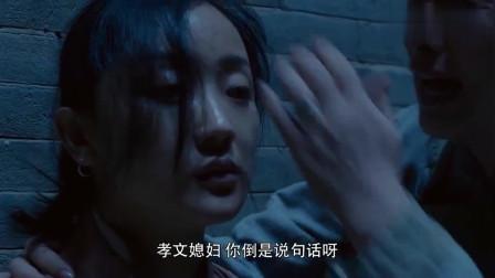 白鹿原:孝文媳妇受了打击变成了这样,不料丈夫在一旁吐了,真是够丢人