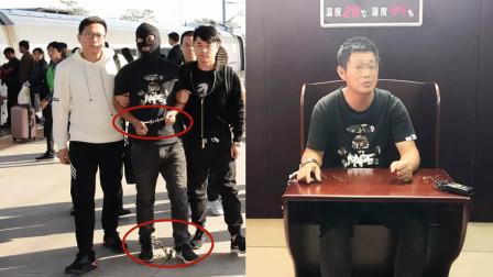江西命案逃犯潜逃26年落网!实拍:嫌犯手脚戴镣铐被押解归案