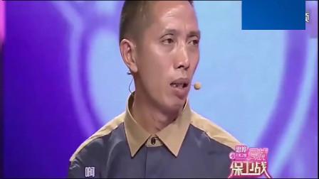 离婚十几年渣男登台求复婚,当妻子说出真相,涂磊情绪失控了!