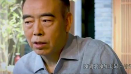 陈凯歌谈电影创作,认为年轻偶像应向演员发展,引人深思!