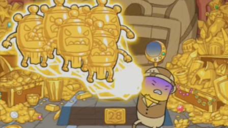 冒险豆冒险:寻宝路上奇遇不断 结局不要太感动 游戏