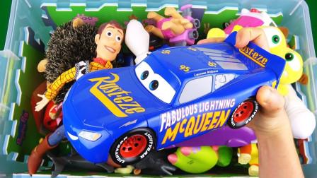 好炫酷!汽车总动员95号麦昆是什么颜色的?小猪佩奇趣味玩具故事