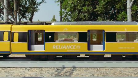城市轨道交通玩具车系列,黄色电车玩具视频,儿童玩具视频大全