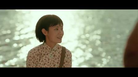 《黄花塘往事》终极版预告片