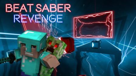 【Beat Saber】creeper?FC