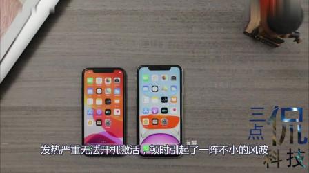 苹果IOS13.1.3正式推送,不料却引来果粉愤怒:手机还让不让用了