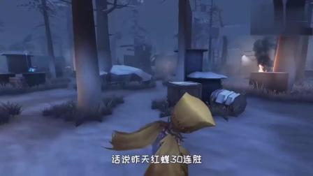 第五人格:芒果爱哭鬼首秀,各种鬼火套路一箭双雕,完全没压力!