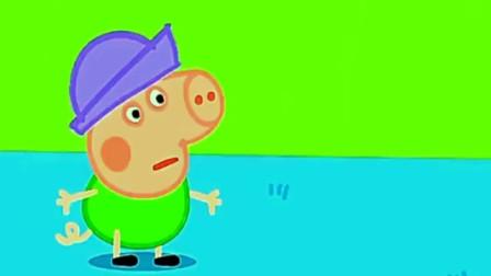小猪佩奇:乔治睡了一晚上感冒好多了,但是他还想带着他的雨帽!