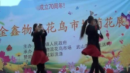 双人舞《天下最美》礤石川舞队