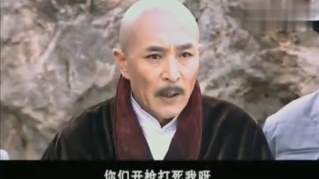 西安事变:张学良派人经过严密搜山,终于抓获了穿睡衣的老蒋