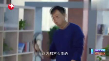 在远方:姚远怒气冲天,不料被刘达吊打,路晓欧开懵了!