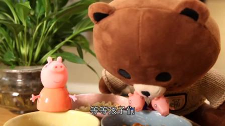 奥特曼吃大餐缺了小猪佩奇和光头强都可以,但是缺了它们可不行!