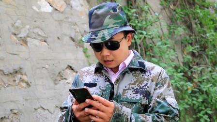 小伙偷了大爷手机,发现自己小时照片,才知他是寻找的父亲
