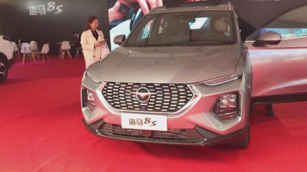第一次认识河南郑州本土汽车品牌-海马汽车