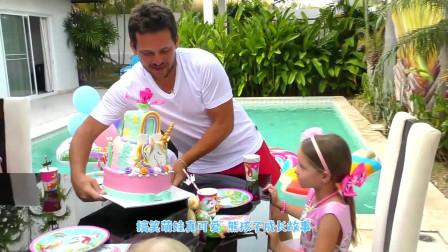 萌娃小可爱在家里开了生日派对!小家伙真是棒棒哒!萌娃:好漂亮的蛋糕呀!
