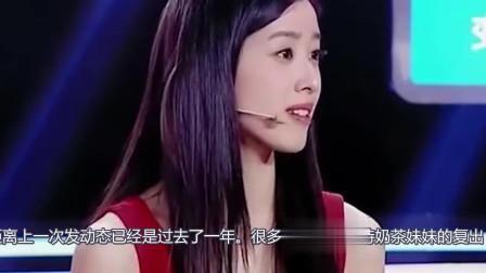 奶茶妹妹章泽天一年后首发声,晒吃冰淇淋自拍,美丽清纯依旧!