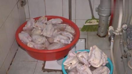 湖南一黑作坊香酥鸡原料竟放在厕所 味道熏人被查封