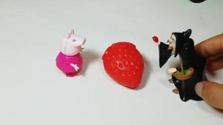 巫婆给佩奇吃了草莓,佩奇变成了雕像,谁能来救救佩奇?