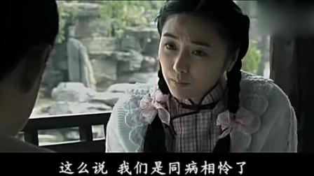 狼烟北平:方景林对罗梦云颇有好感,直言我可以约你吗