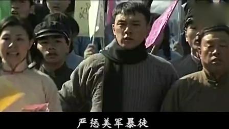 狼烟北平:北平百姓游行示威,美军不走国无宁日