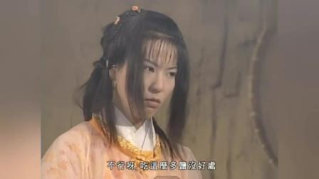 倚天屠龙记:不悔费尽心思为殷六侠做饭,使计终于使殷六侠说了话!