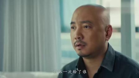 港囧  小舅子非要采访姐夫,不过这个问题太霸气了,你为什么谢顶!