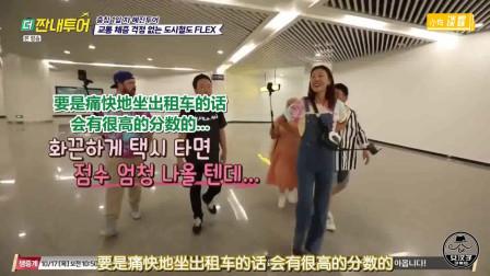 韩国人来重庆坐轻轨,要进行安检,夸中国的安保做得非常好!