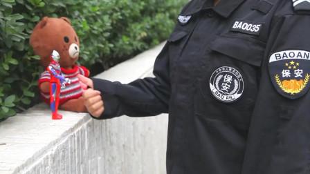 奥特曼和警察叔叔谁比较厉害?小猪佩奇告诉你