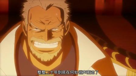 海贼王:金狮子太嚣张了,带着基地飞过海军总部,给卡普下马威