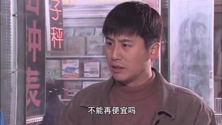 二叔:尔志强在城里淘金,发现电子表有商机,机灵了一回