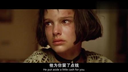 大叔替萝莉报仇了,竟选择与坏蛋同归于尽,萝莉得知崩溃了!