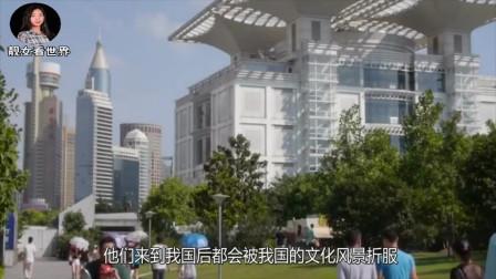 街头访问:美国人最羡慕中国的是什么?听听这位姑娘的心声