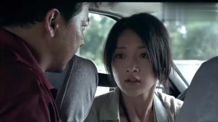 李米的猜想:女司机被挟持,机智向加油站大爷求救,这段太刺激太精彩了,好看!