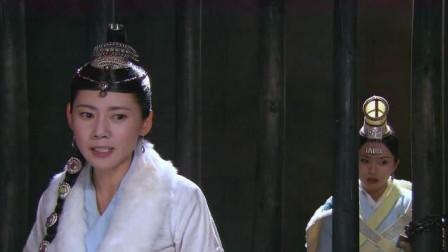 木府风云:丽江之地流传有三朵神的考验,通过考验者可以释放囚犯!