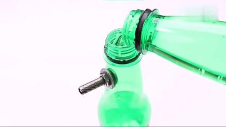 教你用塑料瓶制作一个小喷壶,很简单实用,回家我也做一个!