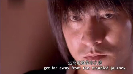 天下无贼 傻根钱被偷,王丽看着实在于心不忍,却不知钱在同伴身上!