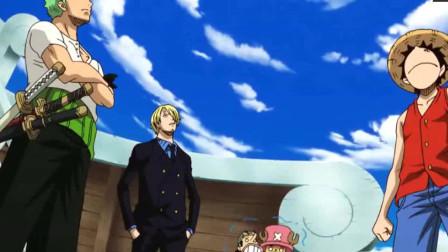 航海王:天上掉下来一个大船!乌索普和乔巴吓得瑟瑟发抖!