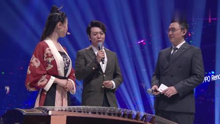 女孩现场用古筝弹奏《刀剑如梦》,把郎朗都看呆了!