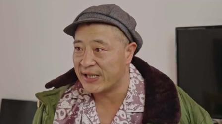 《乡村爱情11》——经久不衰的国产第一长剧,乡爱系列如何做到?(1)